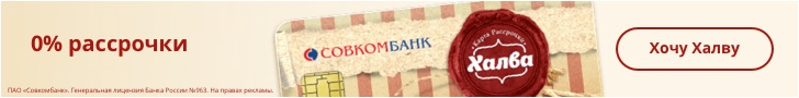 Кредитные карты в Ставрополе - условия кредитных карт банков Ставрополя, оформить кредитку от 0%, заявка онлайн